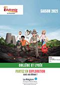 brochure 2021 pour les classes de collège et lycée